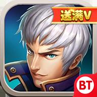 疾风剑魂BT(满V版)