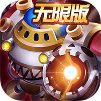 百战斗斗堂-无限版