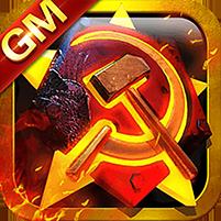 红警尤里的复仇GM