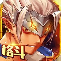 疾风剑魂-高爆版