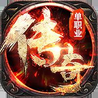 乱煮江湖-BT版