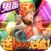 梦幻仙道-送1000充值