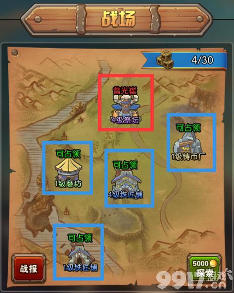 《超燃斗魂:猎国》战场系统怎么玩?
