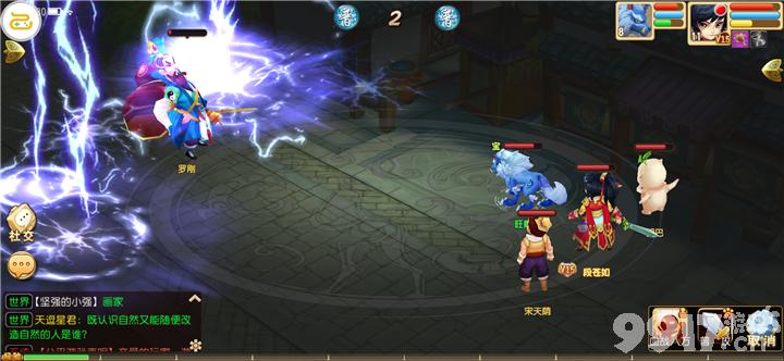 《仙灵世界:仙游奇缘星耀版》新手玩家应该怎么玩?
