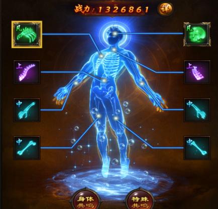 屠龙世界海量版魂骨系统应该如何玩?
