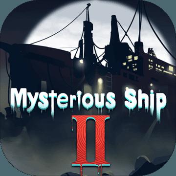 诡船谜案2:远洋禁地