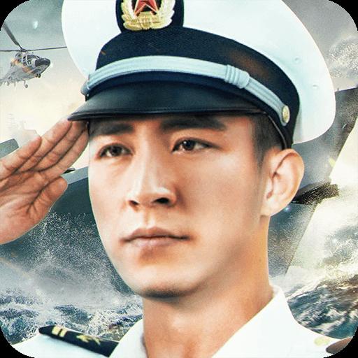 舰队指挥官