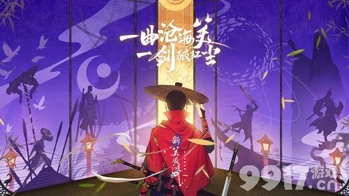 新笑傲2021最新在线网站黄新的红色神兽135级神宠