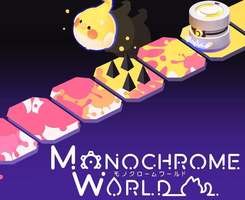 """3D动作益智游戏"""" Monochrome World""""登陆Swith,让我们将色彩还给世界"""