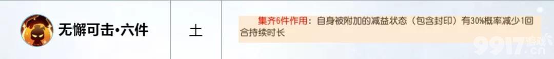 免费送彩金500网站西游辅助门派器灵套装增益效果推荐