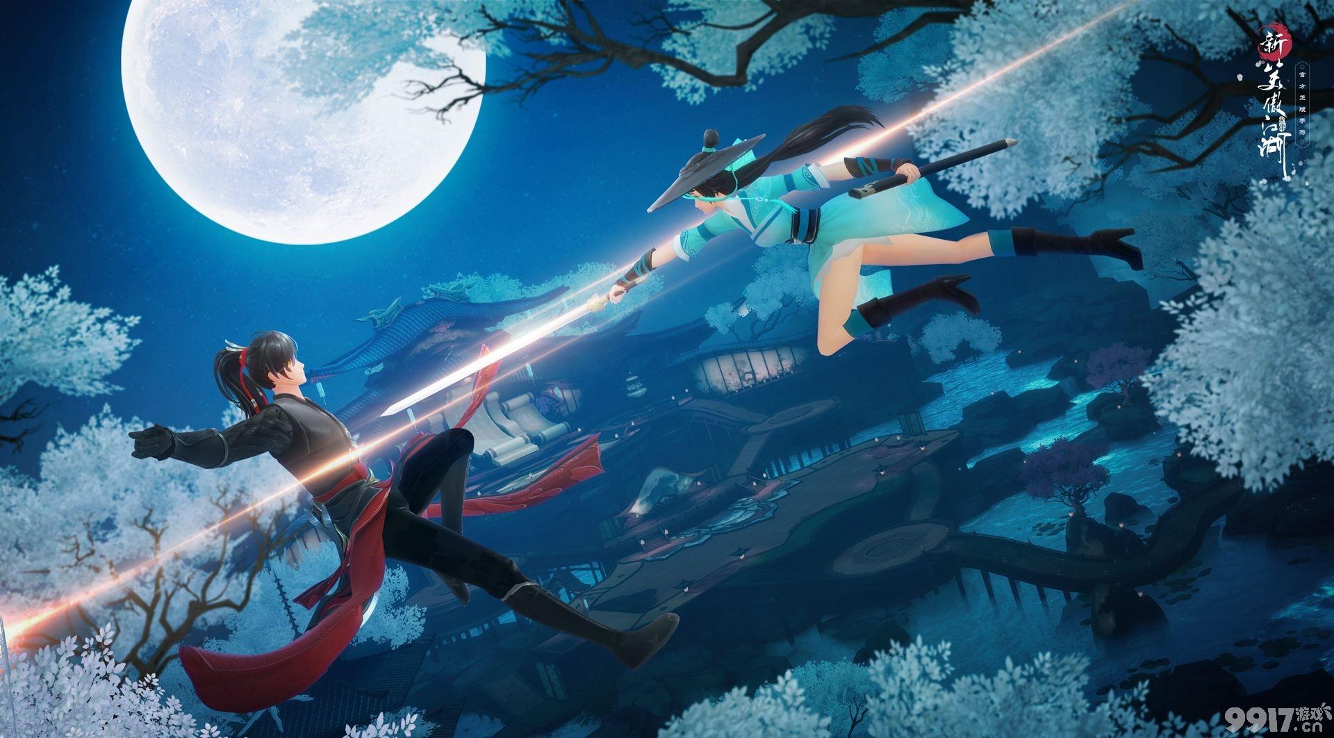《新笑傲江湖》仗剑之道武圣之道打法技巧