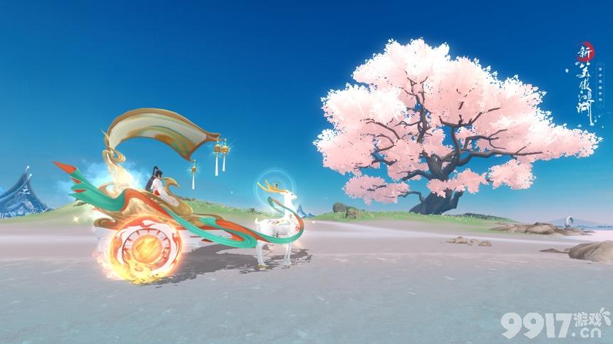 新笑傲江湖全新双人坐骑羲和神舆华丽降临