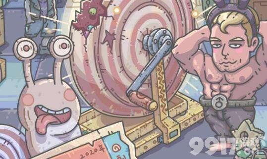 最强蜗牛超高攻击许贡门客如何触发? 许贡门客触发教程攻略