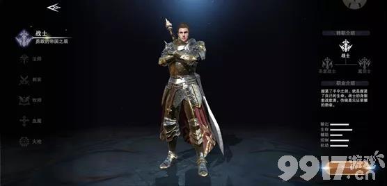《新神魔大陆》圣堂战士魔剑士转职方向解读!技能选择、天赋搭配、宝石选择以及神器推荐攻略