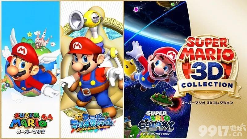 任天堂召开直面会放大招引爆了整个Switch游戏圈!一大波马力欧新游戏即将登场!