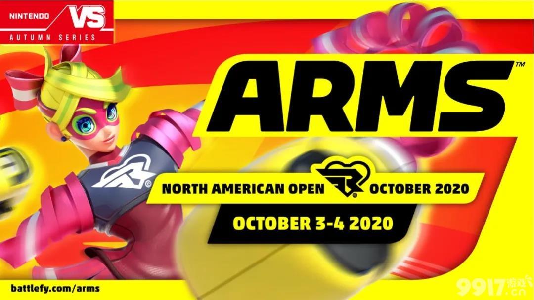Switch10.2.0版本更新来袭!任天堂ARMS北美公开锦标赛来临!Fami通公布玩家想要游戏排行榜!