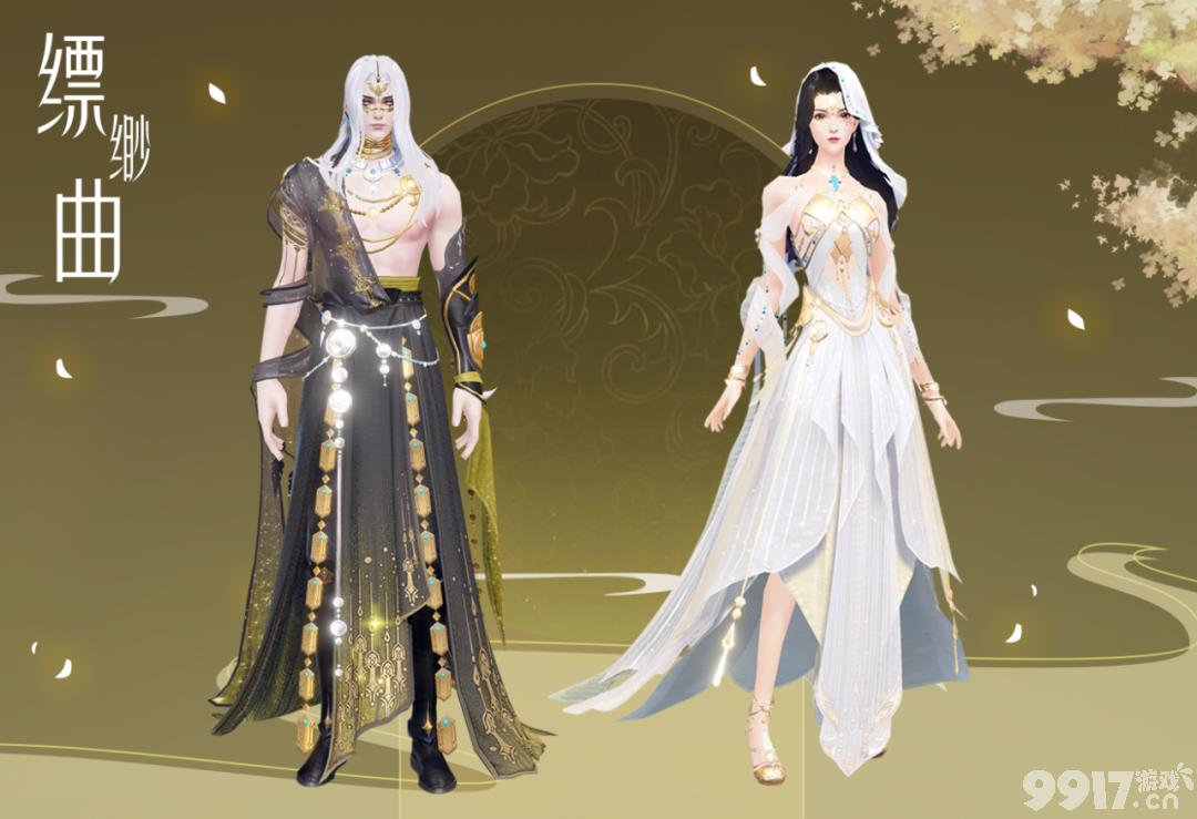 《倩女幽魂》首款可变色中秋主题坐骑云间月搭配面妆效果金色装饰的全新时装缥缈曲,你就是来自月宫的小仙女!