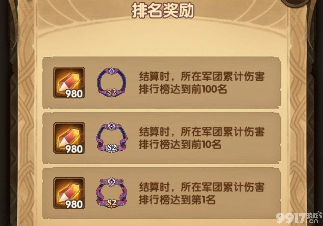 剑与远征游戏中如何解锁交易行?剑与远征游戏中交易行的解锁详情攻略