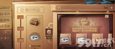 《明日之后》福星聚宝怎么抽到典藏喷火器? 福星聚宝抽典藏喷火器技巧攻略!