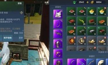 妄想山海做什么料理好-料理选择攻略_9917手机游戏