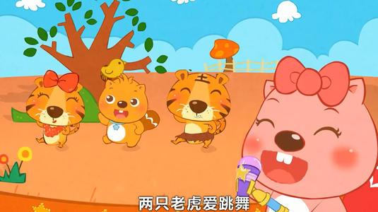 原神两只老虎爱跳舞琴谱分享,两只老虎爱跳舞怎么弹?