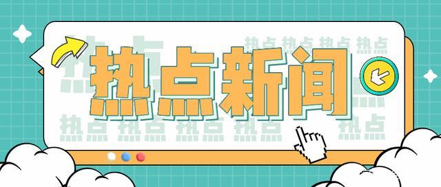 上海律师起诉拼多多,事情真相是什么?