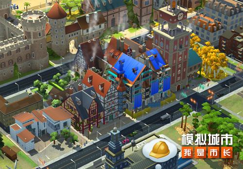 模拟城市:我是市长中世纪版本上线苹果AppStore