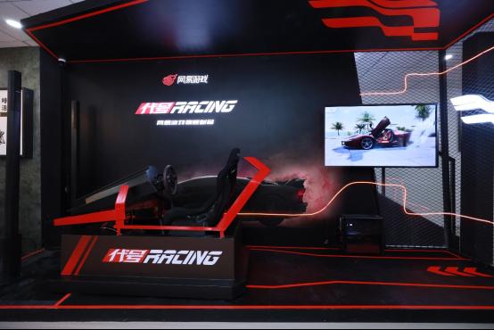 代号RACING网易拟真赛车新游正式发布!邀您共赴上海车展