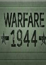 战地1944变态版