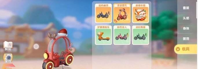摩尔庄园手游怎么骑自己的小摩托 骑车方法图文详细介绍