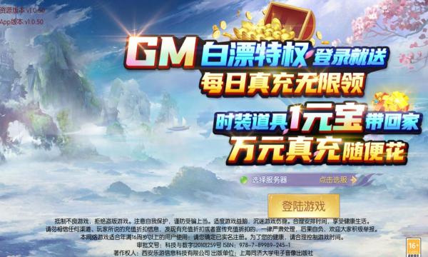 6.11-6.14沧海Online-GM送万充端午节活动 送五倍返利+十倍道具