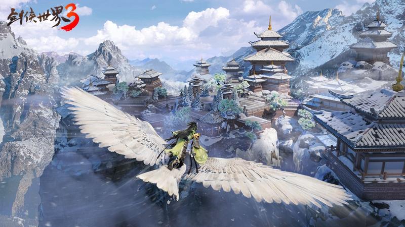 3000米视距超远地图 剑侠世界3江湖大世界等你来探索!