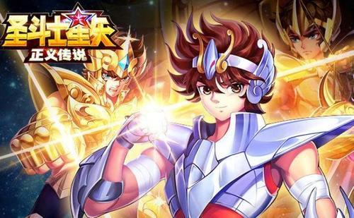 圣斗士星矢正义传说开局角色选哪个 开局最强角色选择推荐