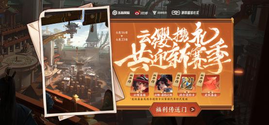 王者荣耀iosS24赛季新版本更新慢 无法下载一键解决