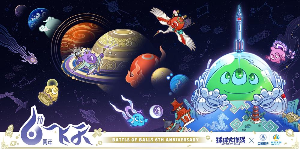 中国国际动漫游戏博览会即将开启 各种福利等你来获取