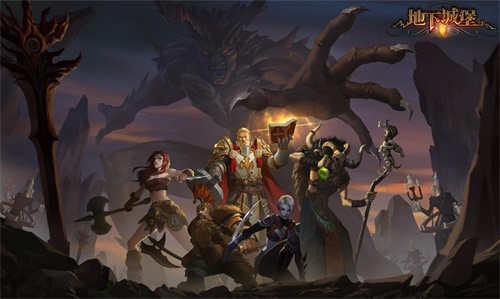 地下城堡2全新的四周年版本上线 更多玩法等你体验