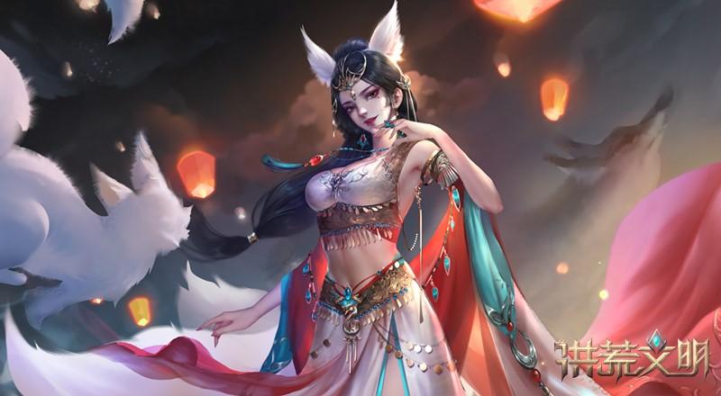 洪荒文明黎明终测于今日正式开启 中国风英雄亮相带你创建你的不朽文明!