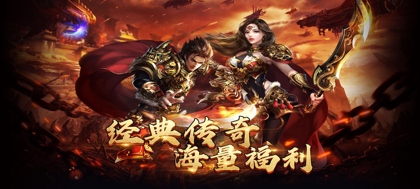 今日十点小鱼传奇(超爽工资版)打破传统玩法的千人在线攻城RPG手游正式上线啦!