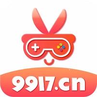 9917游戏盒子