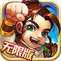 雪刀群侠传-万充GM指令(删档内测)
