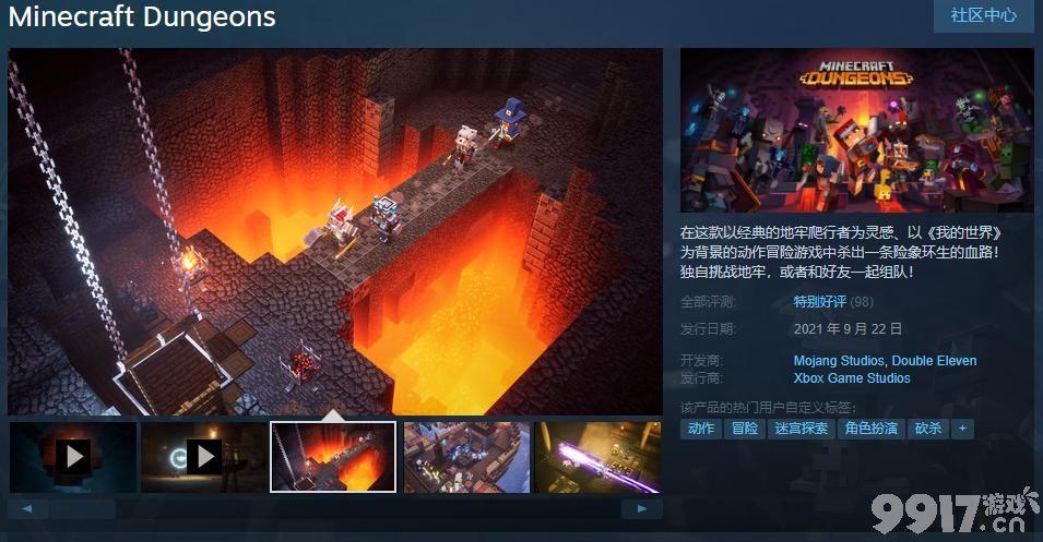 我的世界系列新作 我的世界地下城已正式登陆Steam平台