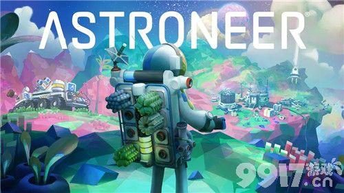 异星探险家上线时间已确定! 游戏将于明年1月13日登陆各大平台