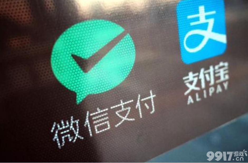 阿里旗下多个App已接入微信支付 包含闲鱼盒马等多个app