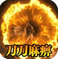 暗黑黎明Ⅱ-送GM无限充