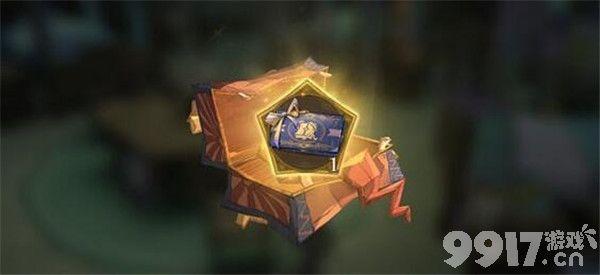 哈利波特魔法觉醒礼盒优惠券如何获得 礼盒优惠券获得方法