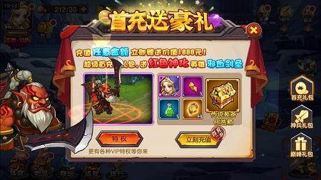刀塔英雄2-GM版免费送彩金500网站与福利,助你快速提高战斗力