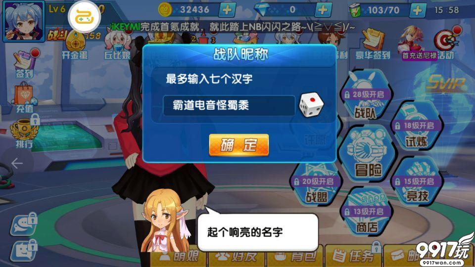 《萌神战姬超V版》游戏资源如何获取?—游戏资源攻略详解!