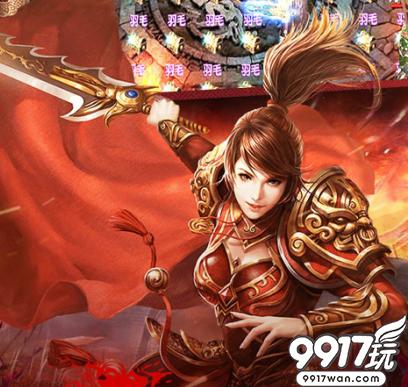 《战神霸业超V版》新手技能系统介绍!