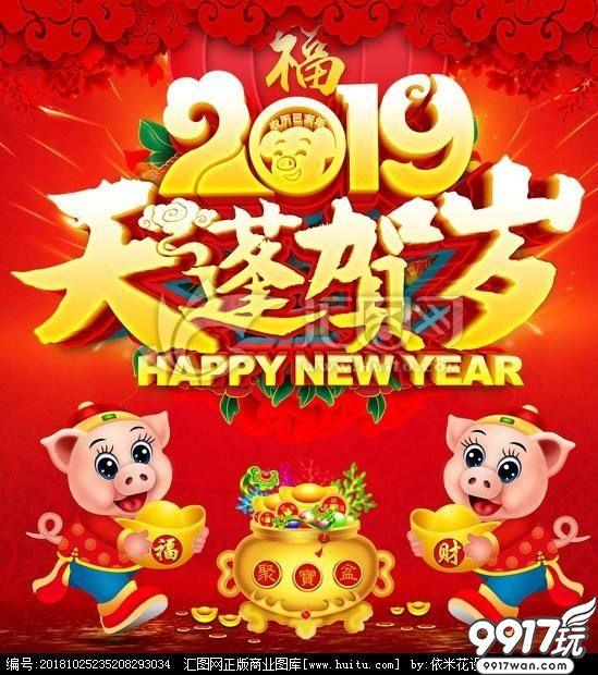 9917玩【2.4-2.10   2.14-2.19】春节、情人节双重好礼活动(一)