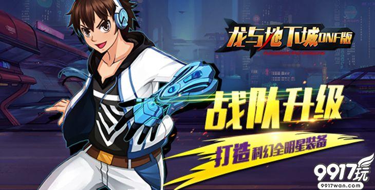 【9917玩】女神节和周末线下活动3月8日-3月10日(三)